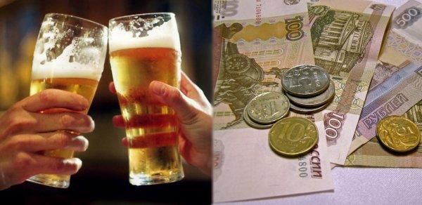 В России может быть установлена минимальная цена на пиво
