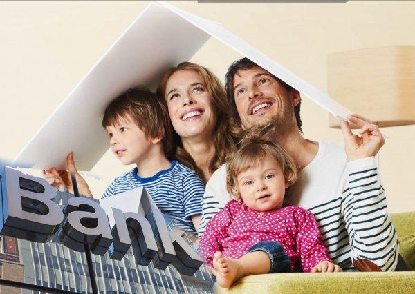 «Возьми ипотеку и останься без жилья»: банки продают квартиры вместе с жильцами