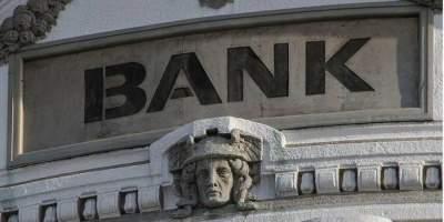 В Украине с начала года закрылось 60 отделений банков