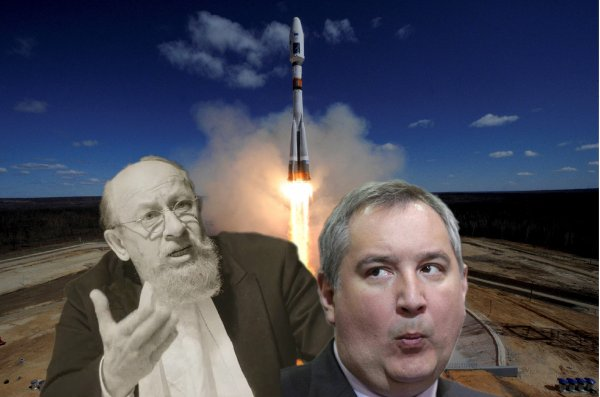 Ноль на выходе: Физик-ядерщик РАН призвал прекратить финансирование команды Рогозина