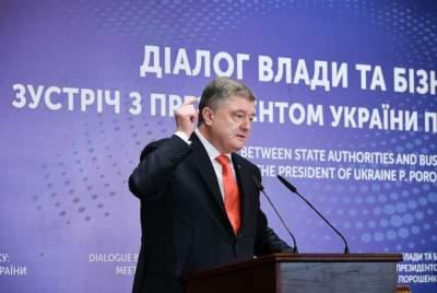 Возвращение ПриватБанка Коломойскому угрожает сотрудничеству с МВФ, - Порошенко