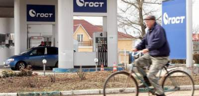 Россия не признала проигрыш в суде Укрнафте
