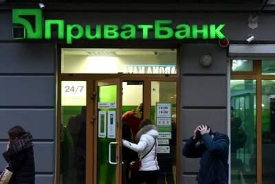Стало известно, во сколько украинцам обошлось спасение ПриватБанка
