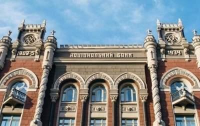 В НБУ рассказали о результатах деятельности банков Украины