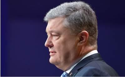 Порошенко продал торговый центр в Молдове, - СМИ