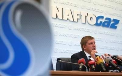 Киев и Вашингтон близки к заключению контракта о поставках газа
