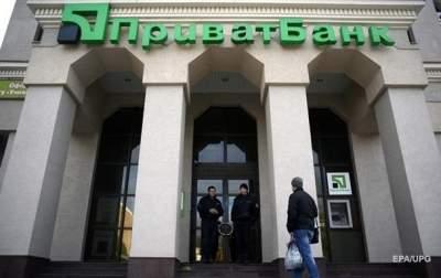 У Зеленского рассказали о компенсации за ПриватБанк