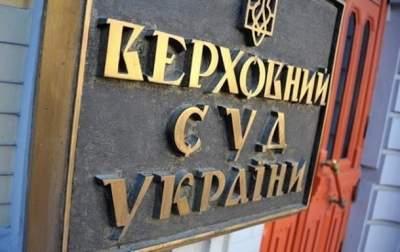 Коломойский выиграл очередной суд в Украине