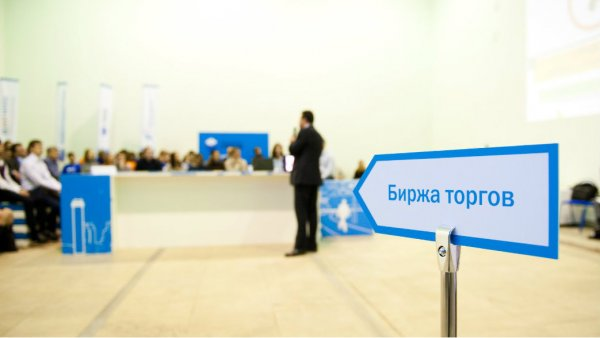 Об ощутимой скидке на аренду помещений для бизнеса рассказал вице-мэр Владимир Ефимов