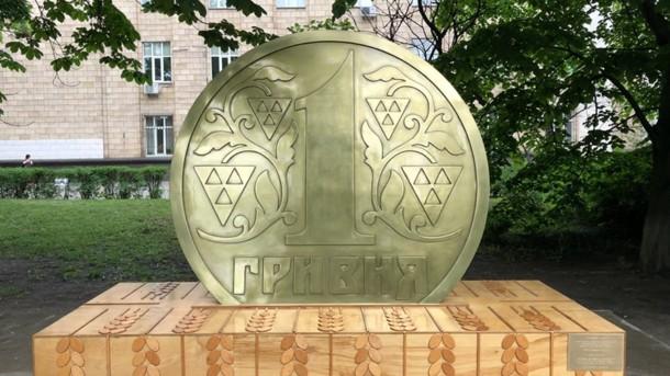 В Киеве появился памятник гривне (фото)