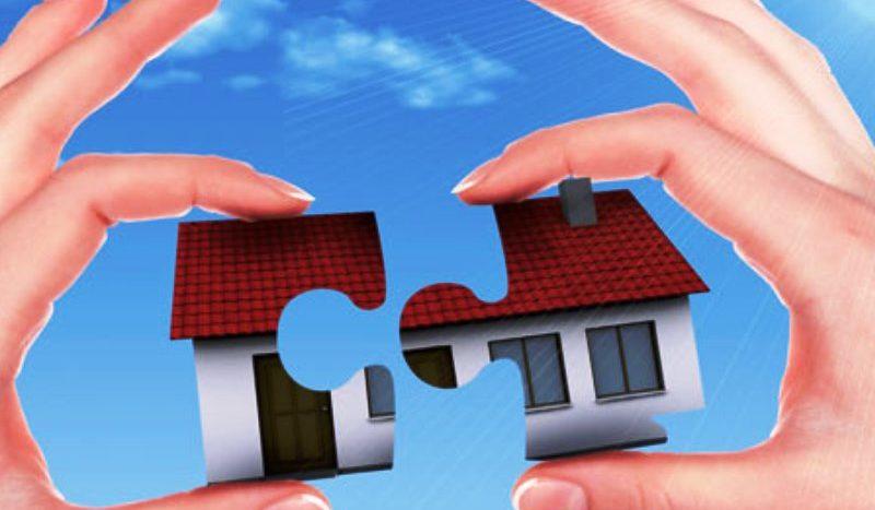 Как и где получить кредит под залог доли квартиры