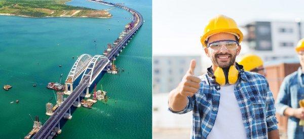 Строили и наконец построили: Проложен первый железнодорожный путь Крымского моста