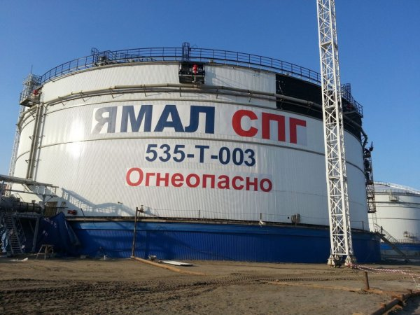 На территории Сабетты запустили вторую очередь завода «Ямал СПГ»