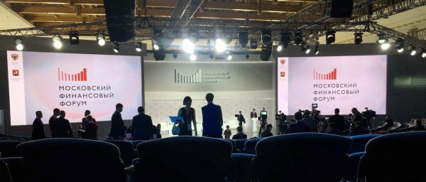 Владимир Ефимов расскажет о значении столичной агломерации на Московском финансовом форуме