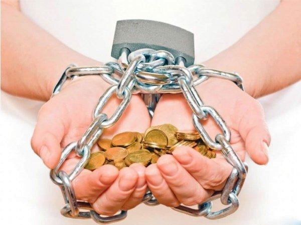 Россиянам запретят давать большие кредиты