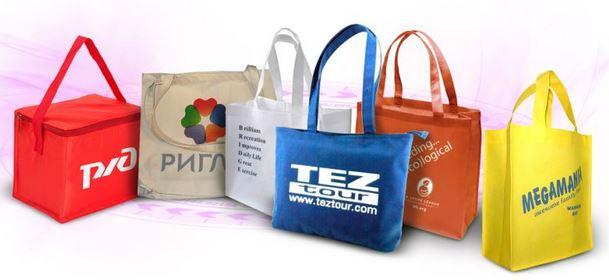 Купить сумки с логотипом в Киеве