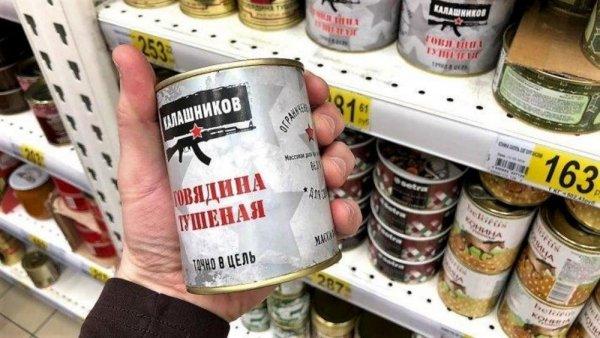 Сменили профиль: «Калашников» начал выпускать мясные консервы