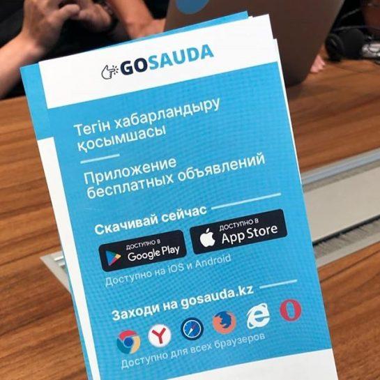 Поиск работы на GoSauda