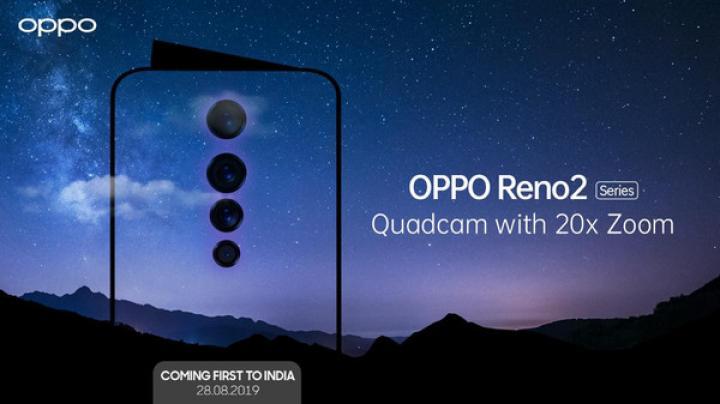Oppo готовит смартфон с 20-кратным зумом (фото)
