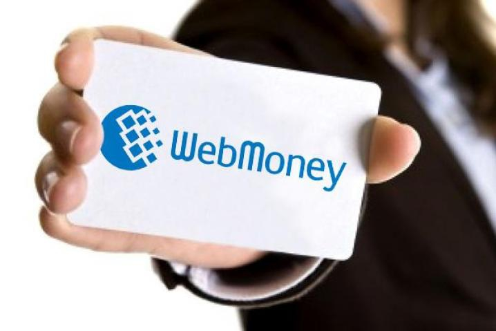 Лучший сервис обмена электронных валют