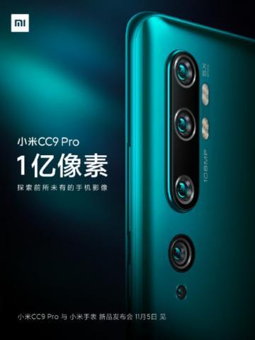 Xiaomi анонсировала смартфон с 108-МП камерой и 5-кратным зумом (фото)
