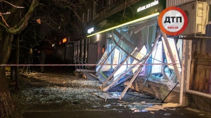 В Киеве взорвали отделение