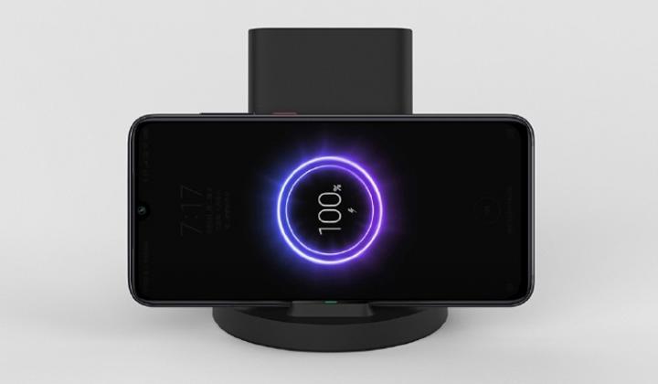 Xiaomi представила станцию беспроводной зарядки (фото)