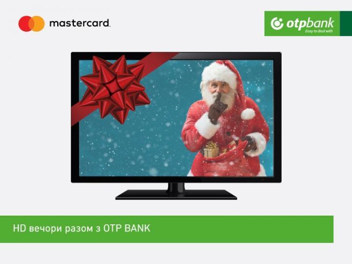 ОТП Банк объявляет о начале акции «Выиграй телевизор с OTP BANK!»