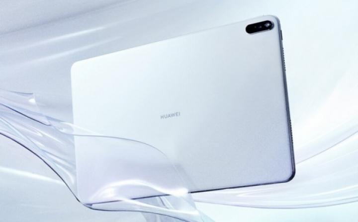 Huawei показал свой топовый планшет MatePad Pro