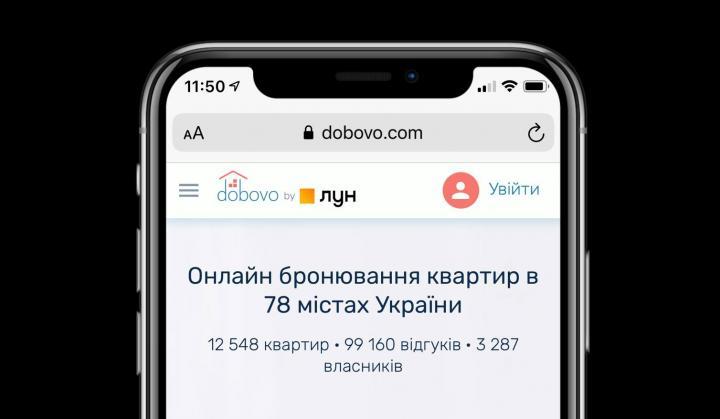 ЛУН и сервис аренды Dobovo объединились