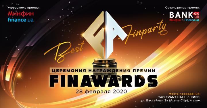 FinAwards 2020: награждение лучших банков и яркое шоу