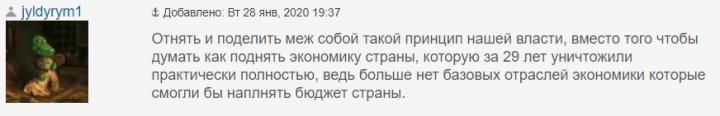 Что читатели Finance.ua думают о налогах на Instagram и Youtube