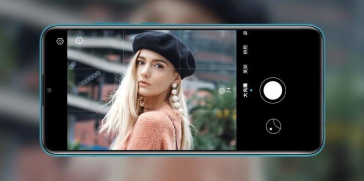 Honor представил новый недорогой смартфон: характеристики и цены (фото)