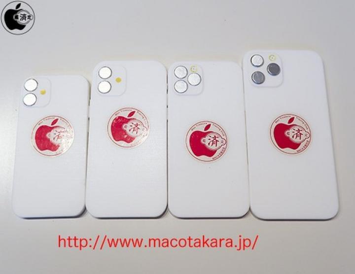 iPhone 12 получит 5G: Рассекречен внешний вид смартфонов