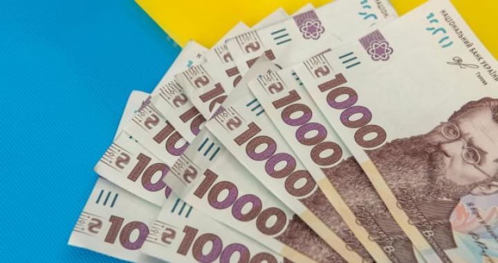 День финансов, 25 июня: ипотека 9,99% от ПриватБанка,