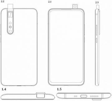 Xiaomi запатентовала смартфон с перископной камерой