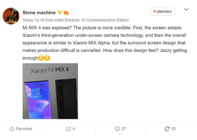Впервые показали Xiaomi Mi Mix 4 с камерой под дисплеем
