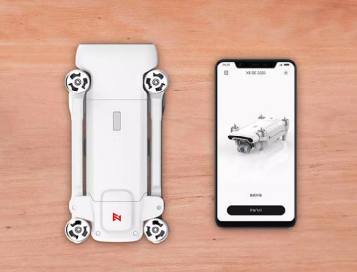 Партнер Xiaomi выпустил сложный дрон, который поместится в кармане (фото)