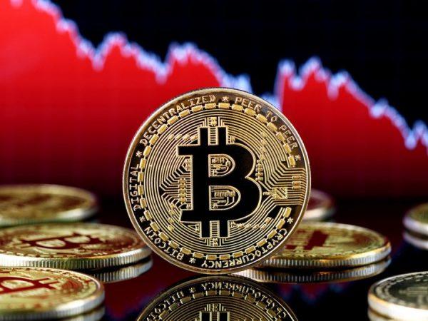 Блог о криптовалютах: как инвестировать в BTC