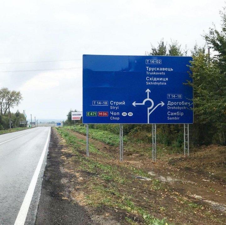 Укравтодор тестирует новые дорожные знаки (фото)