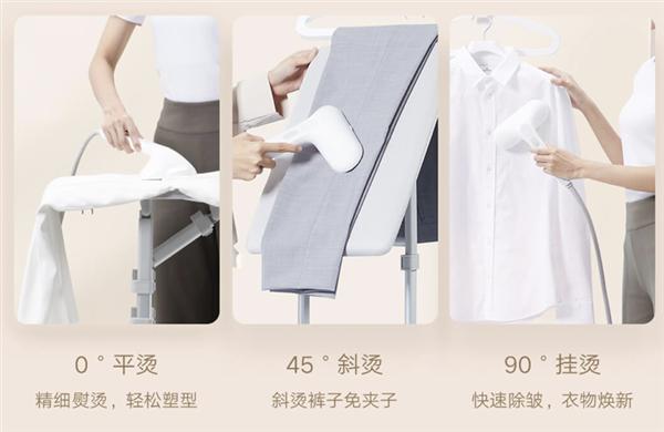 Xiaomi выпустила паровую гладильную машину (фото)