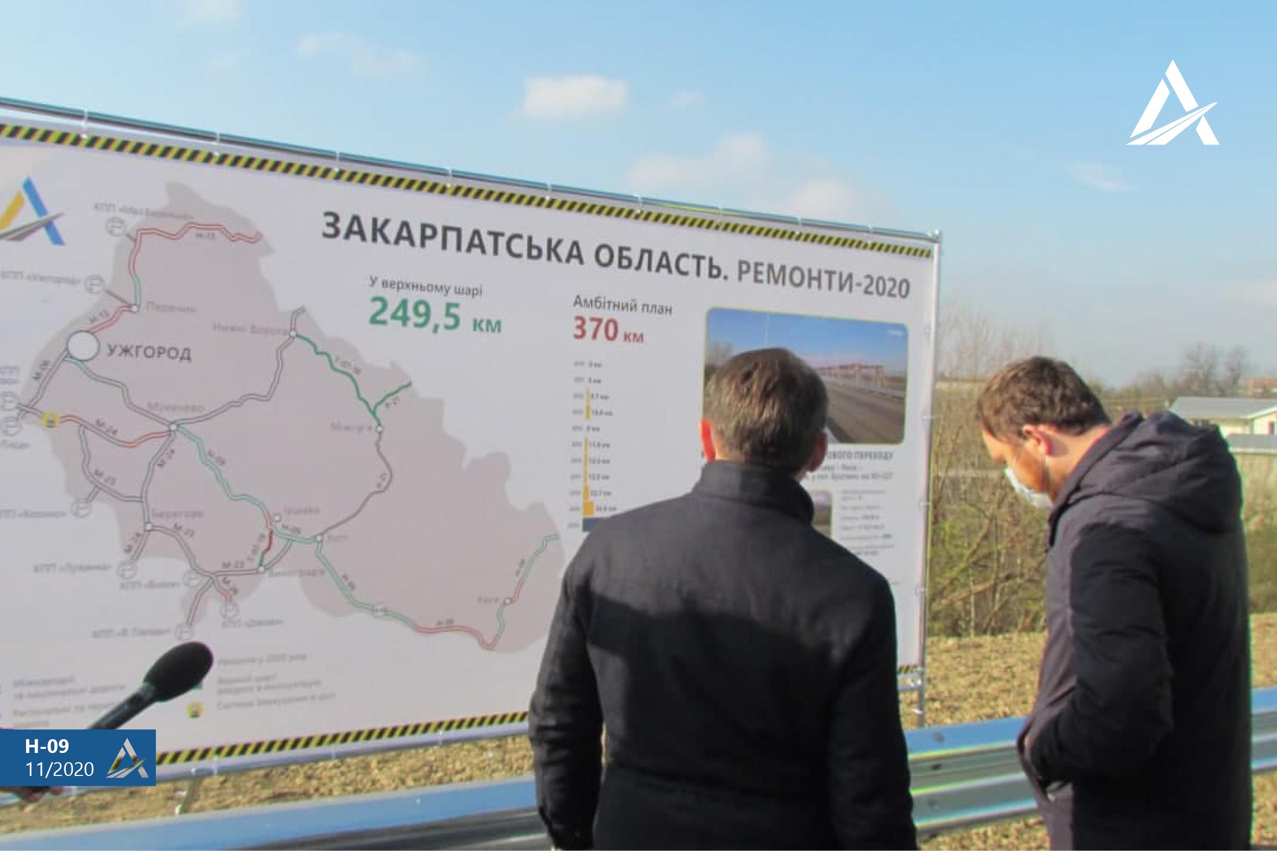В Украине открыли мост, который строили с 2006 года (фото)