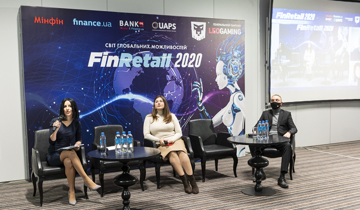 Бизнес в новых реалиях, уроки карантина. Чем делились эксперты на FinRetail 2020 (фотоотчет)