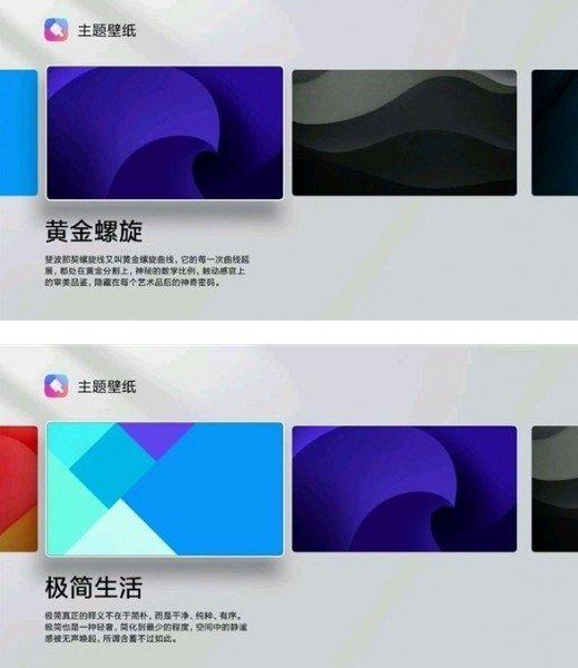 Телевизоры Xiaomi станут еще больше похожими на смартфоны