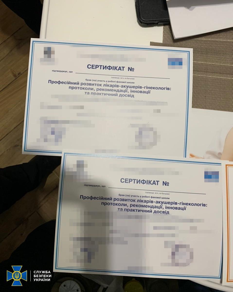 СБУ разоблачила мошенническую схему в медицинских вузах Киева