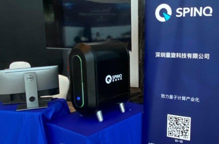 В Китае создали настольный квантовый компьютер стоимостью 00