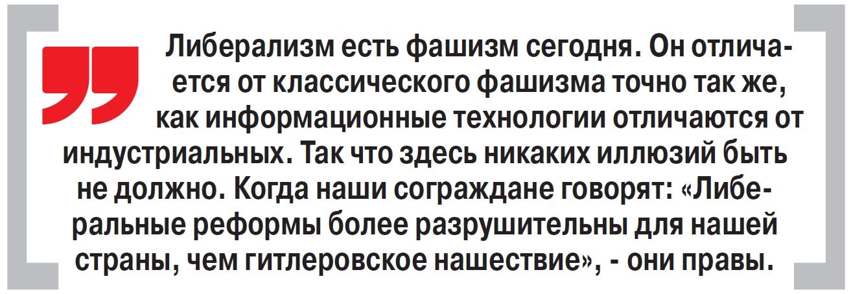 Михаил Делягин: «Федеральный бюджет захлебывается от денег, а люди стремительно беднеют»