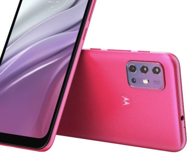 Motorola представила доступный смартфон с объемным аккумулятором