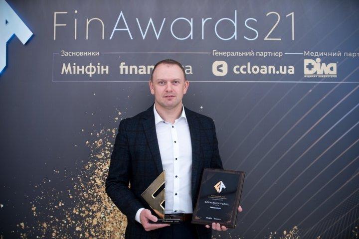 Куда обращаться за лучшими микрозаймами в офлайне — FinAwards2021