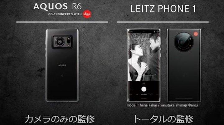 Известный производитель оптики Leica выпустил свой первый смартфон